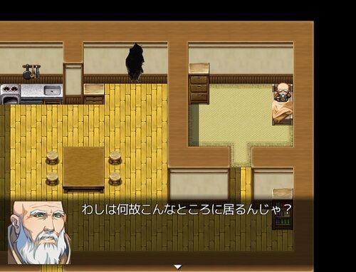 なんかイライラするゲーム3~THE HOME OUT~ Game Screen Shot1