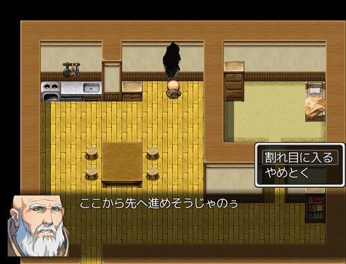 なんかイライラするゲーム3~THE HOME OUT~ Game Screen Shot2