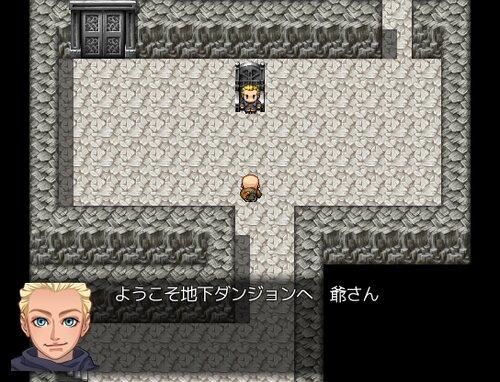 なんかイライラするゲーム3~THE HOME OUT~ Game Screen Shot4