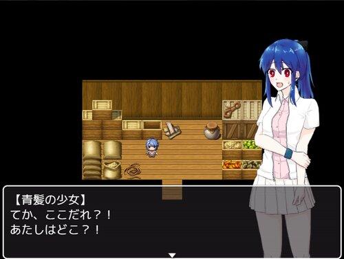 アストロレガシー Game Screen Shot