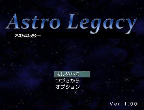 アストロレガシー Game Screen Shot2