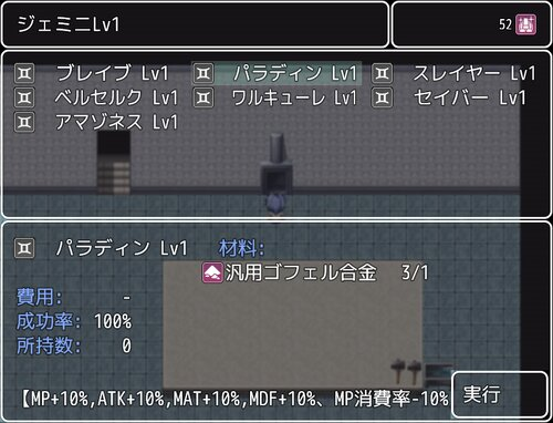 アストロレガシー Game Screen Shot5