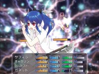 アストロレガシーのゲーム画面