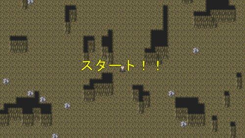 会社を爆破するために岩を掘るのだ! Game Screen Shot3