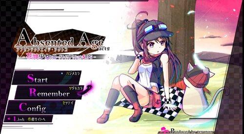 アブセンテッドエイジact.2 ~花嫁少女とローグライクアクションSRPG 4月1日版 for Windows Game Screen Shot1