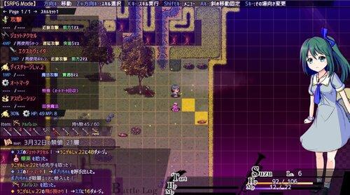 アブセンテッドエイジact.2 ~花嫁少女とローグライクアクションSRPG 4月1日版 for Windows Game Screen Shot2
