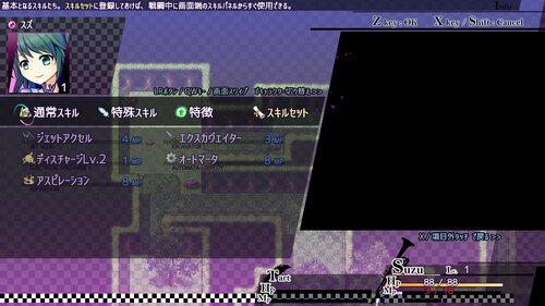 アブセンテッドエイジact.2 ~花嫁少女とローグライクアクションSRPG 4月1日版 for Windows Game Screen Shot5