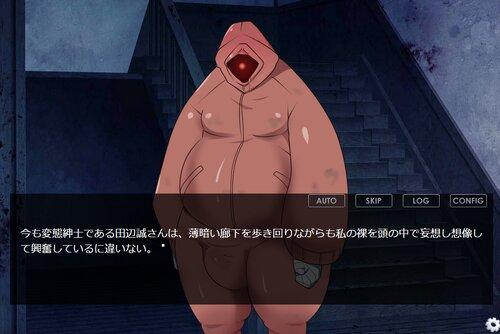 カオス・ストーカー Game Screen Shot4