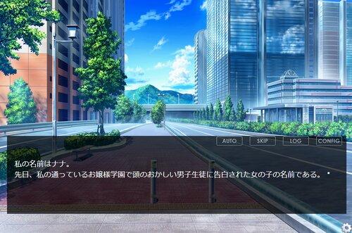 カオス・ストーカー Game Screen Shot5