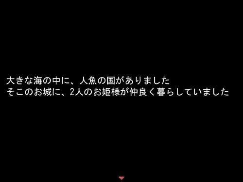 〇〇姫 Game Screen Shot2
