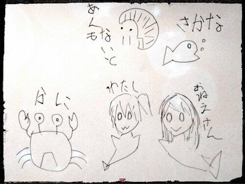 〇〇姫 Game Screen Shot3