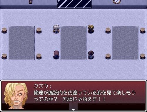 囚人脱出 Game Screen Shot4