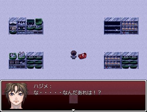 囚人脱出 Game Screen Shot5