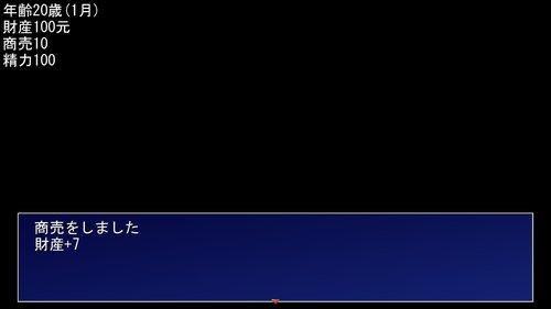 銀瓶梅 Game Screen Shot3