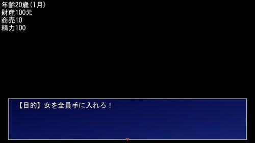 銀瓶梅 Game Screen Shots