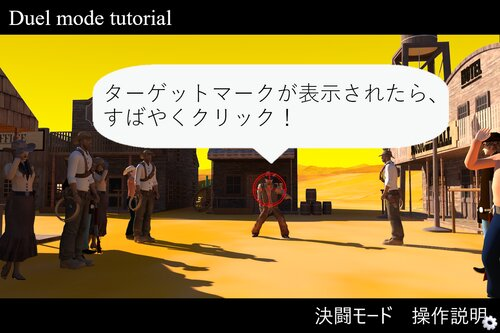 荒野の復讐者 Grit in wasteland Game Screen Shot5