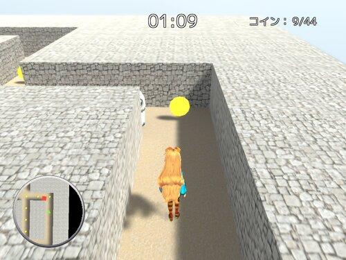 コインを集めて!ユニティちゃん Game Screen Shot4