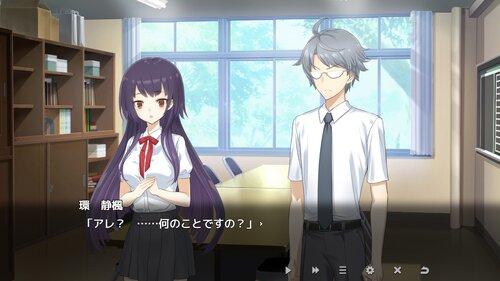さようならサヨナラ 体験版 Game Screen Shots