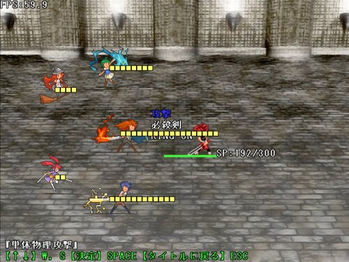 『男無双打!戦闘実験版』 Game Screen Shot3