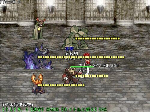 『男無双打!戦闘実験版』 Game Screen Shot4
