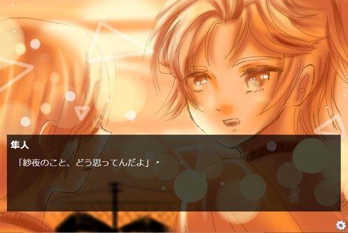 永遠の夢見(ブラウザ版) Game Screen Shot3