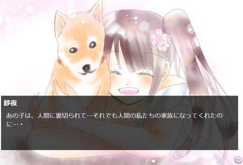 永遠の夢見(ブラウザ版) Game Screen Shot4