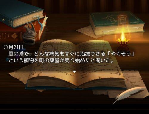 絶対に回復できないRPG Game Screen Shot2