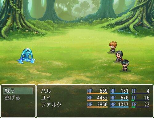 絶対に回復できないRPG Game Screen Shot4