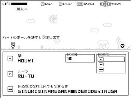 TypingWalking Game Screen Shot5