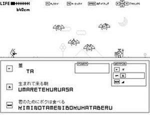 TypingWalking Game Screen Shot