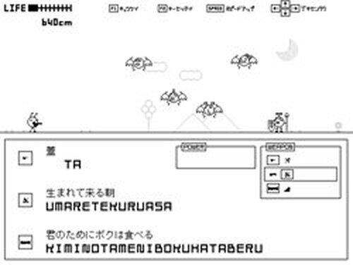 TypingWalking Game Screen Shots