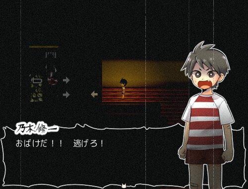 【体験版】賽の河原と人魚巫女 Game Screen Shot2