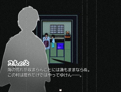 【体験版】賽の河原と人魚巫女 Game Screen Shot3