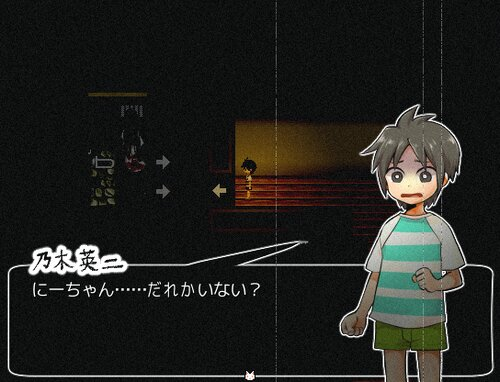 【体験版】賽の河原と人魚巫女 Game Screen Shot4