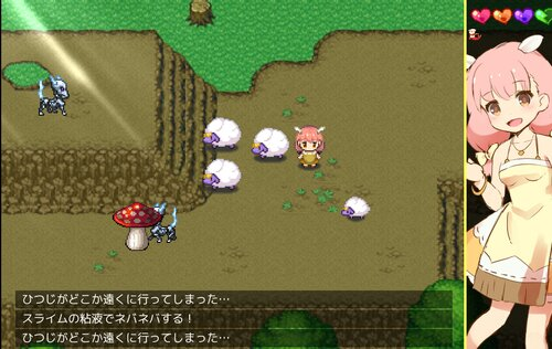 ひつじのやつ(ピックニックの夢エリア) Game Screen Shot2