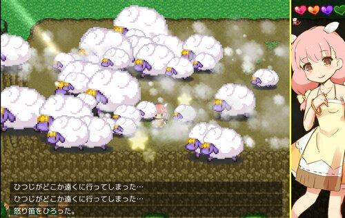 ひつじのやつ(ピックニックの夢エリア) Game Screen Shots
