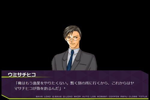 真説竜宮城 Game Screen Shot