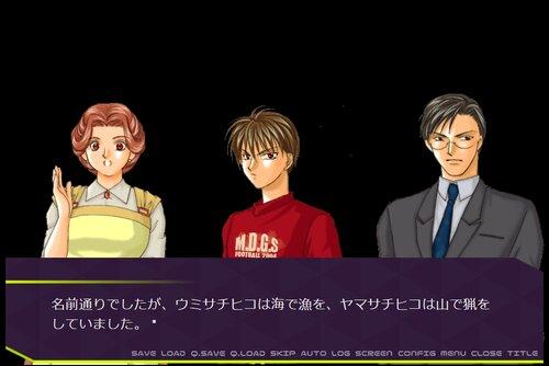 真説竜宮城 Game Screen Shot2