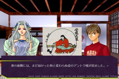 真説竜宮城 Game Screen Shot3