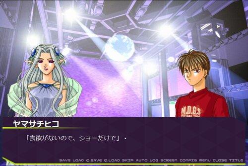 真説竜宮城 Game Screen Shot4
