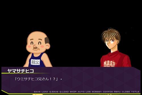 真説竜宮城 Game Screen Shot5