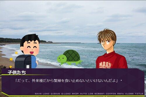 真説竜宮城 Game Screen Shots