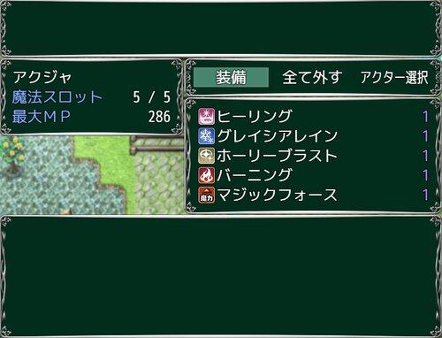 ソルシエール年代記 ~時を越えし者たち編~ Game Screen Shot4