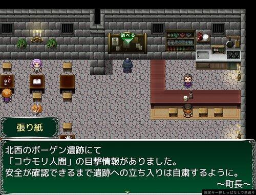 ソルシエール年代記 ~時を越えし者たち編~ Game Screen Shot5