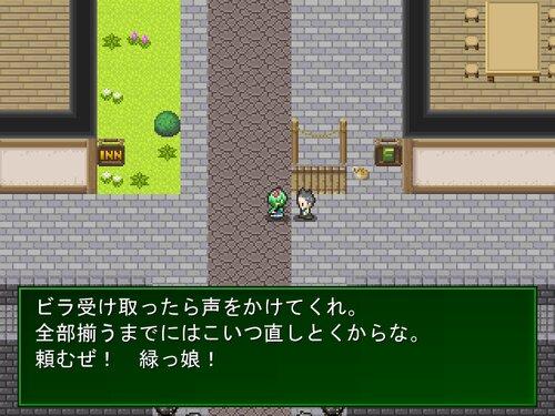 らくがきくえすと#1.5 ぷらす! Game Screen Shot
