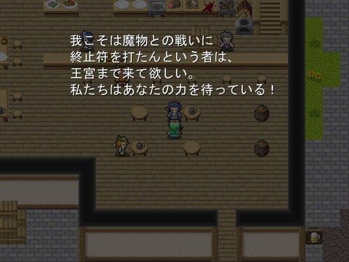 らくがきくえすと#1.5 ぷらす! Game Screen Shot3