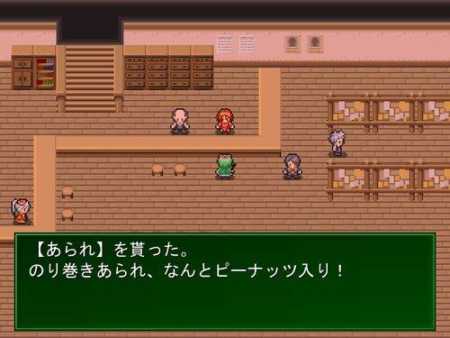 らくがきくえすと#1.5 ぷらす! Game Screen Shot4