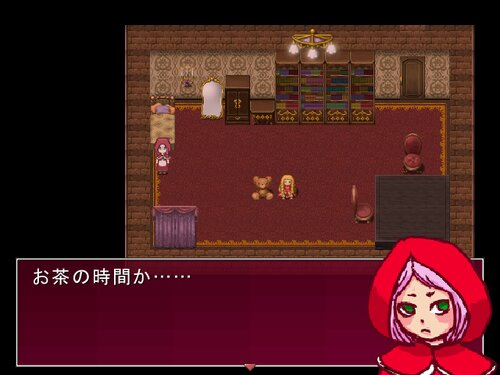 赤頭巾と監禁狼さん Game Screen Shot1