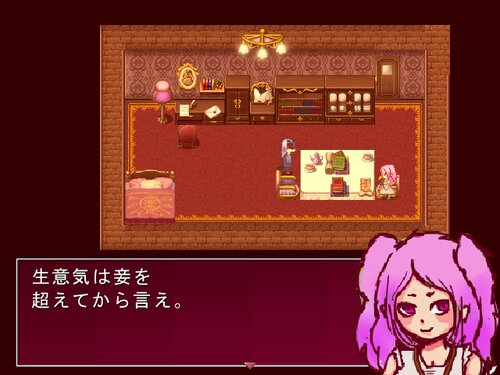 赤頭巾と監禁狼さん Game Screen Shot3