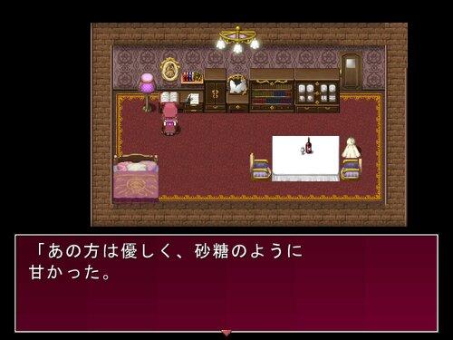 赤頭巾と監禁狼さん Game Screen Shot4